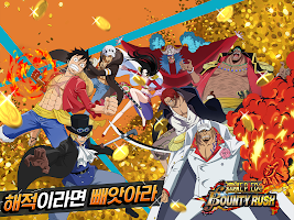 Screenshot 1: 원피스 바운티 러쉬 ONE PIECE Bounty Rush