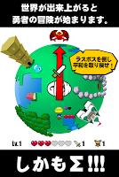 Screenshot 3: GROW RPG Σ