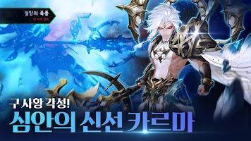 Screenshot 2: Seven Knights | Korean