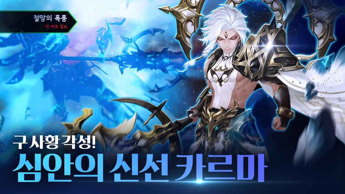 Download] Seven Knights (Korea) - QooApp Game Store