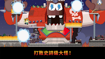 Screenshot 2: 人生遊戲