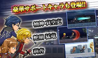 Screenshot 4: Run! Golden Wolf
