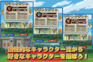 Screenshot 2: Magic Heroes