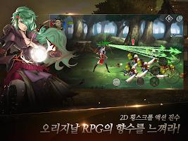 Screenshot 1: NAN:王子的行蹤