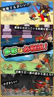 Screenshot 2: 中二病騎士 - ドットRPG×パチスロ×放置ゲーム