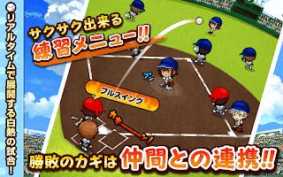 Screenshot 2: ぼくらの甲子園!ポケット 高校野球ゲーム