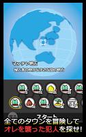 Screenshot 4: 카츠아게 몬스터2
