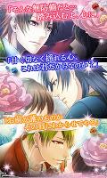 Screenshot 2: 戀星水滸傳 (日版)