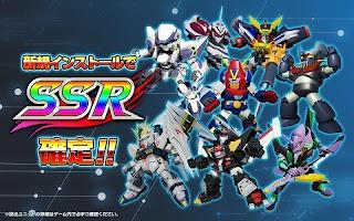 Screenshot 2: スーパーロボット大戦X-Ω