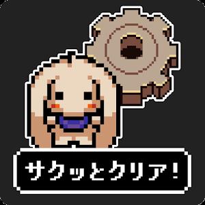 Icon: エバーダークの時計塔 -短編RPG