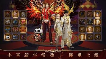 Screenshot 2: 奇跡:起源2 (國際版)
