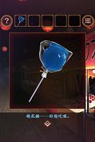Screenshot 3: 逃脫遊戲 從日本祭典逃脫
