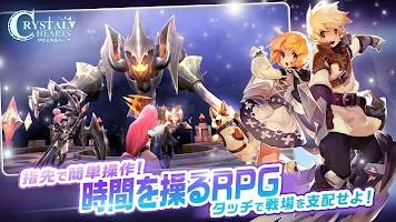 Screenshot 1: Crystal Hearts(JP)