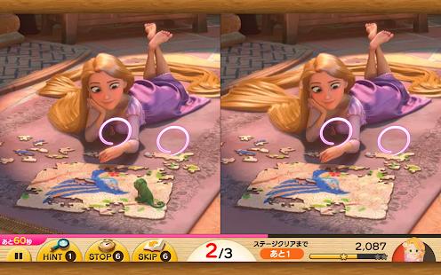 Disney TouchTouch