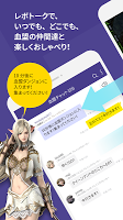 Screenshot 1: 天堂2:革命/天堂2:重生  Report Talk
