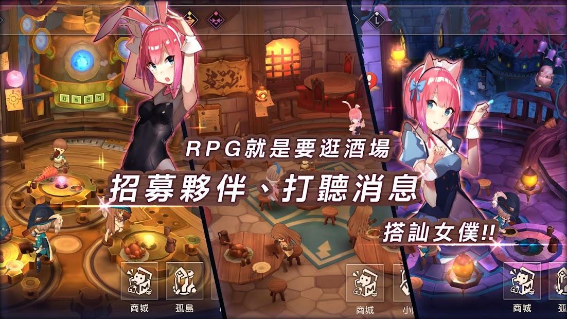 Screenshot 4: MEOW-王領騎士