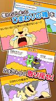 Screenshot 2: 倉鼠Link
