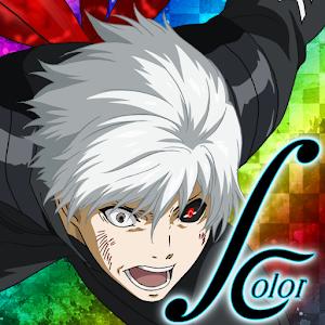 Icon: 東京喰種 carnaval ∫ color