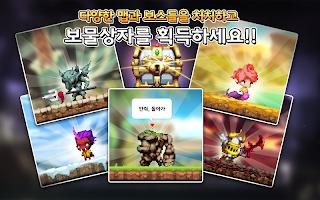 Screenshot 4: 薪水戰士