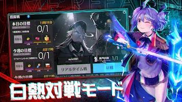Screenshot 4: 타임리버스 | 일본버전