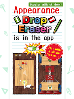Screenshot 1: Drop Eraser