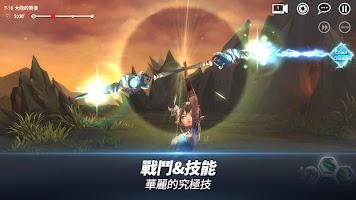Screenshot 3: LYN:光之使者