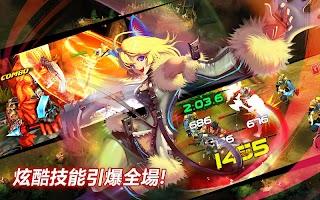 Screenshot 3: Kritika: 海盜王的憤怒/ 致命一擊~混沌的開始~