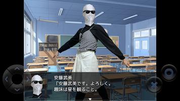 Screenshot 1: Rubbish Visual Novel