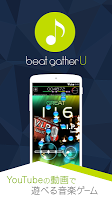 Screenshot 1: beat gather U
