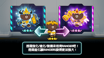 Screenshot 4: LINE Rangers