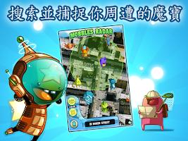 Screenshot 1: 魔寶樂園/ 寵物小精靈