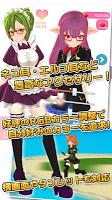 Screenshot 4: 3D少女DX DreamPortrait CGアニメ美少女着せ替え育成ドレスアップ