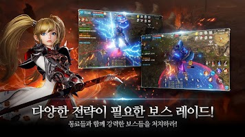 Screenshot 4: Lineage 2: Revolution | Korean