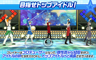 Screenshot 2: THE iDOLM@STER SideM: LIVE ON ST@GE! | Japanese