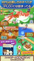 Screenshot 2: ファンタジーライフ オンライン | 日本語版