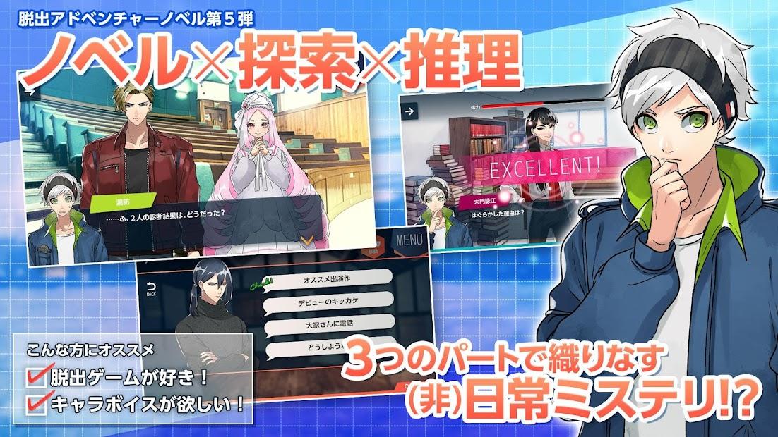 Screenshot 1: 紡之邏輯