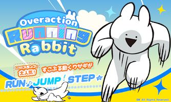 Screenshot 1: Overaction Running Rabbit