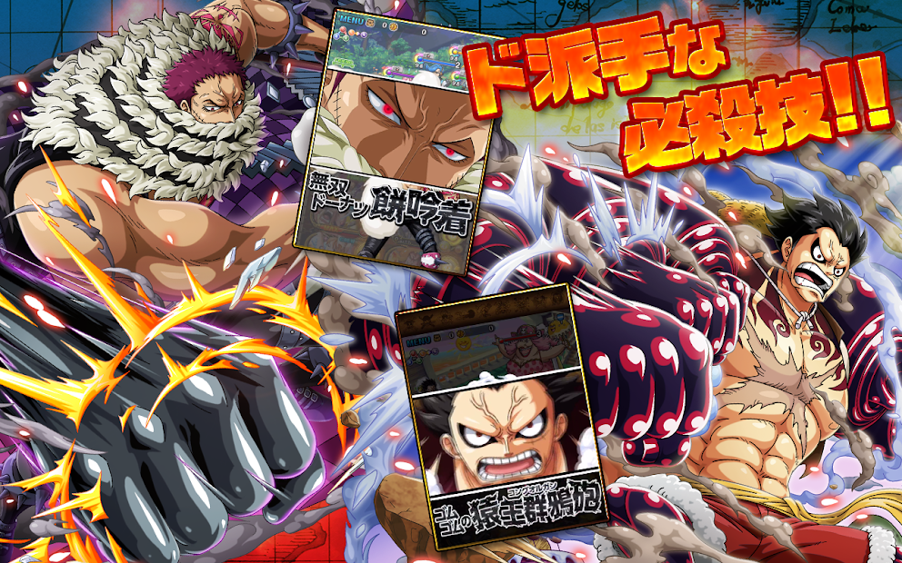 Screenshot 3: 海賊王 尋寶之旅 / ONE PIECE Treasure Cruise