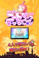Screenshot 1: 逃出NEET