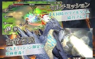 Screenshot 3: 龍戰士6 白龍的守護者