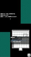 Screenshot 2: 碧落的滯留者
