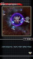Screenshot 4: 四方勇士魔界進攻