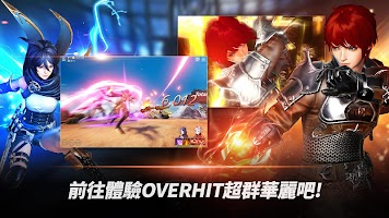 Screenshot 4: OVERHIT (國際版)