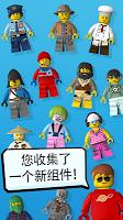 Screenshot 2: LEGO® Tower