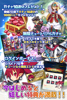Screenshot 2: Makai Wars | Japanese