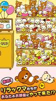 Screenshot 2: 收集!輕鬆熊