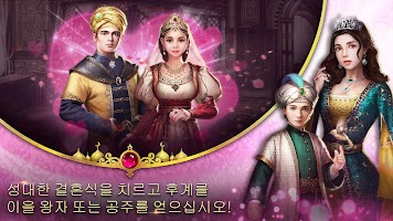 Screenshot 3: Game of Sultans - 술탄의 궁중비사
