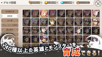 Screenshot 3: 月光騎士 - LunachroR Returns