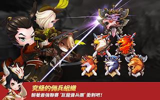 Screenshot 3: 英雄通緝