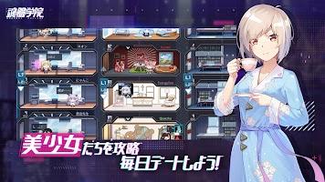 Screenshot 3: 魂器學院 | 日版(OBT)
